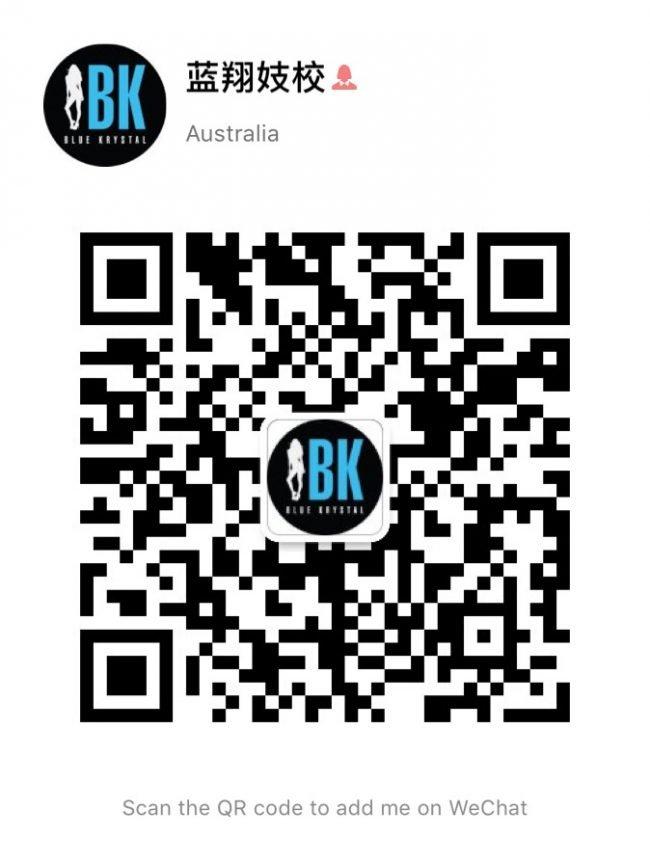 Add Blue Krystal on WeChat